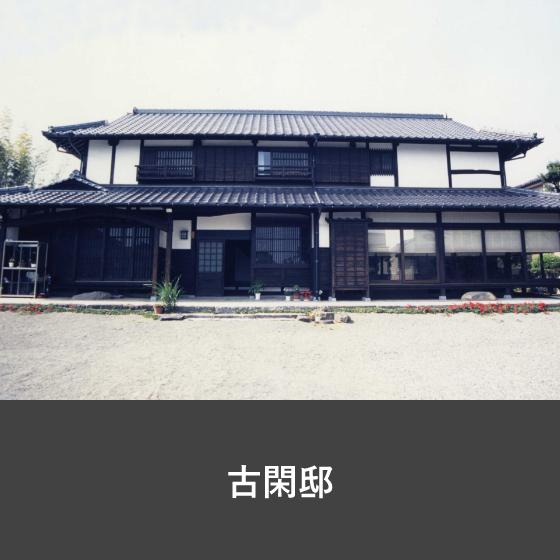 renovation_slide2