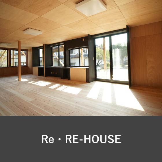 renovation_slide5