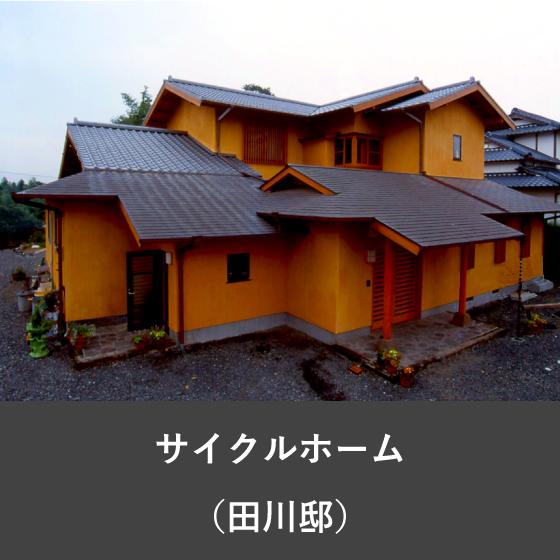 renovation_slide1