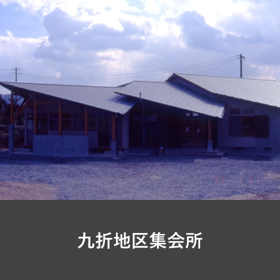 list_tsuduraori