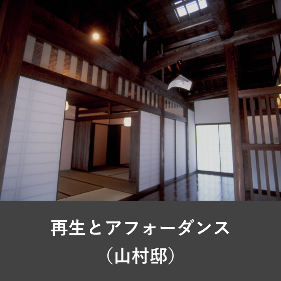renovation_slide3